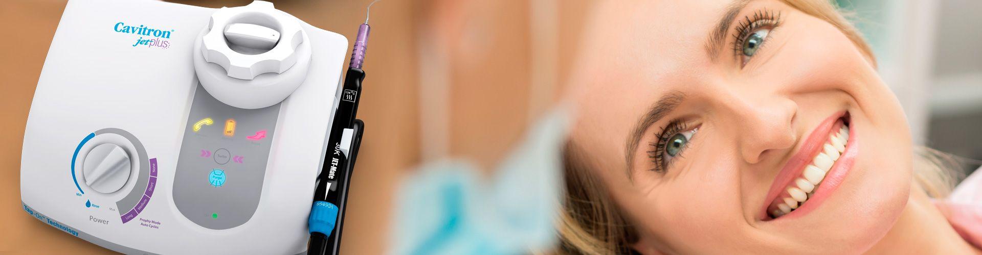 Апарат CAVITRON - дозволяє зробити процедуру гігієни порожнини рота максимально безболісною, безпечної і комфортної для Вас! Cavitron jet plus - швидко, безболісно, бездоганно