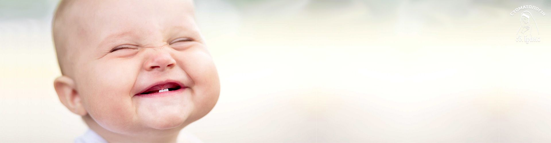 Первые зубки - как помочь ребенку в таких случаях