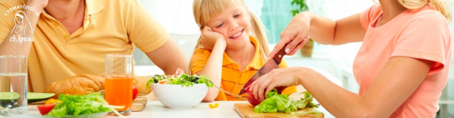 Правильне харчування - Рекомендації від фахівців клініки